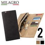 カード20枚を収納できるMILAGROの長財布が期間限定で8580円