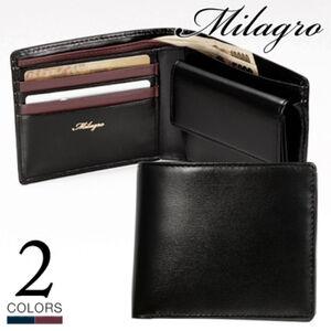 ギフトにいかが? 紳士の手元を彩るグレイスレザー二つ折り財布が40%オフ!