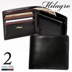 紳士の手元を彩るスマートデザイン! グレイスレザー二つ折り財布が40%オフ!