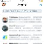 女児誘拐事件からもあらためて知っておきたい、子どもによるTwitterのリスクと対策