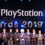 PlayStation Awards 2019開催、生誕25周年記念の特別賞を闘神伝やFFVIIが受賞