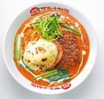 太陽のトマト麺「ハンバーグ×チーズ×ラーメン」