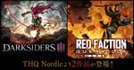 19日まで最大75%オフ!「Darksiders 3」など海外ゲーム4作がDMM GAMES PCゲームフロアに登場