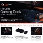 日本シーゲイトがC4 LAN 2019 WINTERに出展 ゲーマー向けSSDなど展示