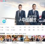 中国版YouTubeの動画サイト「YOUKU(優酷)」はなぜ衰退してしまったのか