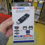 Nintendo SwitchでPS4/PS3のコントローラーが使える変換アダプター!