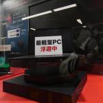 ノートPCが浮いてる!FMVブランドのこだわりを面白く体験、秋葉原駅で タッチ&トライイベント開催