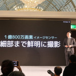 シャオミ、1億画素&5眼カメラ「Mi Note 10」で国内参入 最強カメラの「Mi Note 10 Pro」も!
