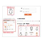 オンライン商標登録サービス「Cotobox」、AI活用の業種別ロゴ調査機能を提供
