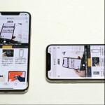 iPhoneで画面を縦向き表示に固定する方法