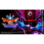ドラクエVRの期間限定イベント「最凶ゾーマ討伐編」でパワーアップしたゾーマに挑め!