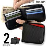 炭素繊維のカーボンファイバーを使った本格派2つ折り財布