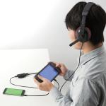 ゲームしながら通話もできるデジタルミキサー、エレコムから