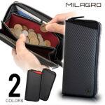 カーボンファイバーを使用したMILAGROの長財布