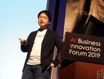 イオン銀行、ソラストの実業務における「AI活用」のリアルを聞く