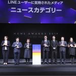 LINEユーザーに支持されたメディア ASCIIが2年連続で1位