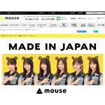 乃木坂46メンバー出演TV CM「マウス メイドインジャパン/冬」のスクリーンセーバー公開