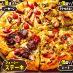 ピザーラ史上初 「ステーキ」のピザ