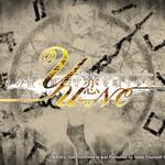 Steamおすすめゲーム「この世の果てで恋を唄う少女YU-NO」ADV史に残る傑作のフルリメイク