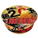 麺2玉、大盛り麻辣カップ麺