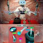 NEDOシンポジウム「AI&ROBOT NEXT」の「ロボット展示」の展示内容