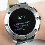 ディーゼル最新スマートウォッチ「Axial」通知機能が相変わらずヤバい