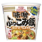 人気の「カップヌードル 味噌」にぶっこみ飯