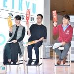 香りのスタートアップなどが横浜の大企業にプレゼン合戦