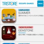 新・旧作の脱出ゲームが多数収録―注目のiPhoneアプリ3
