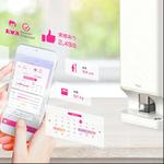 女性の体調変化に合わせたサプリを提供してくれるIoT活用サーバー