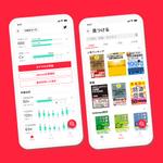 iPhone向けAI英語教材アプリがアップデート UIを刷新