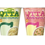「QTTA たらこバタークリーム味」爆誕