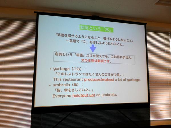 喋れる に なるには 英語 よう を 英語を話せるようになりたい中学生がやるべき、たった一つのことは?
