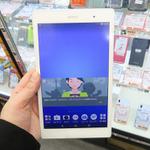 超軽量で防水対応! ソニーの8型タブ「Xperia Z3 Tablet Compact」が2万5000円弱