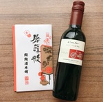 「お屠蘇ワイン」がおいしい!屠蘇散で作る簡単ホットワイン