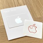 アップル「最高2万4000円のお年玉」初売り1月2日限定!