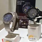 シチズン光発電スマートウオッチ「CITIZEN Eco-Drive Riiiver」実店舗に登場