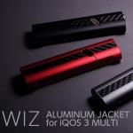 アルマイト処理が美しい、IQOS 3 MULTI用アルミジャケットが人気!