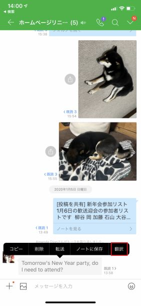 https://ascii.jp/img/2020/01/07/3002485/o/2e2fa26aab32df87.jpg