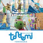 """都市型アスレチック「SPACE ATHLETIC """"TONDEMI YOKOSUKA""""」、横須賀に4月下旬オープン"""