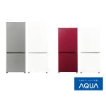 AQUA、コンパクトながら大容量の2ドア冷凍冷蔵庫「AQR-17J/AQR-20J」