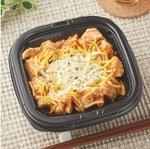 ファミマ「3種チーズの唐揚丼」