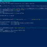 最新Previewで生じたWindows 10のカーネルの変化を調べる