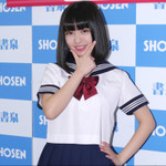 童顔で可愛い朝倉ゆり、JK気分で制服美少女誌「Cream」に初登場!