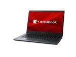 Dynabookがノートラインアップ刷新、第10世代Core i7搭載で800g台の新dynabook G8など