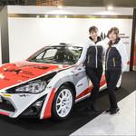 茂原の女王から世界の女王へ! WRCにスポット参戦決定