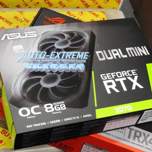 長さ197mmのショートサイズGeForce RTX 2070がASUSから