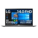 Amazonセール速報:LGの最新ノートパソコンがクーポンセール中