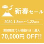 終了直前、マウスのRTX 2080 SUPER搭載モデルがセールで7万円オフ!