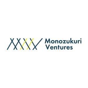 ハードウェア・スタートアップを日米で支援「Monozukuri Ventures」発足